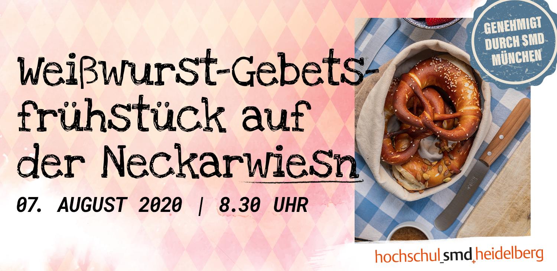 200807_weisswurst