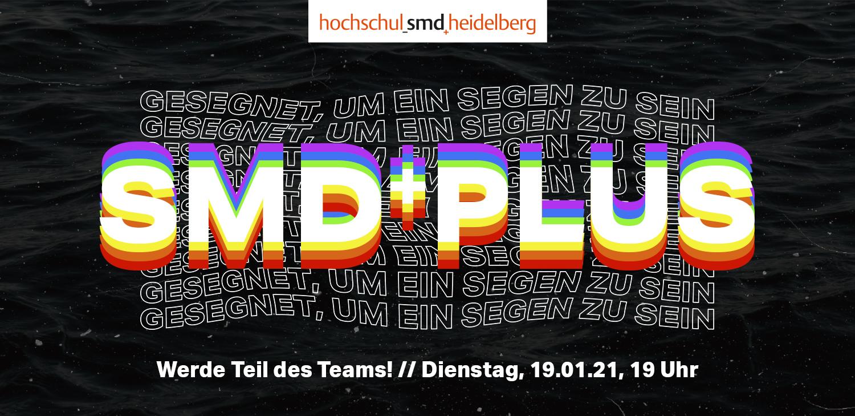 210117_smdplus_web